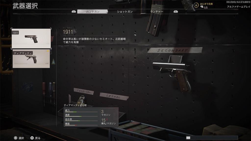 f:id:OnigiriAniki:20200919185046j:image