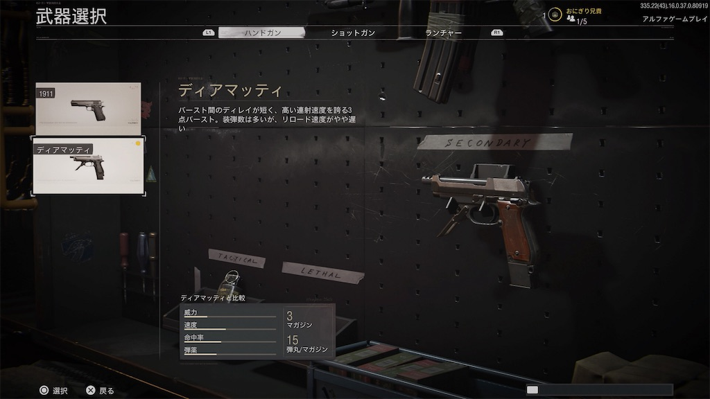 f:id:OnigiriAniki:20200919185116j:image
