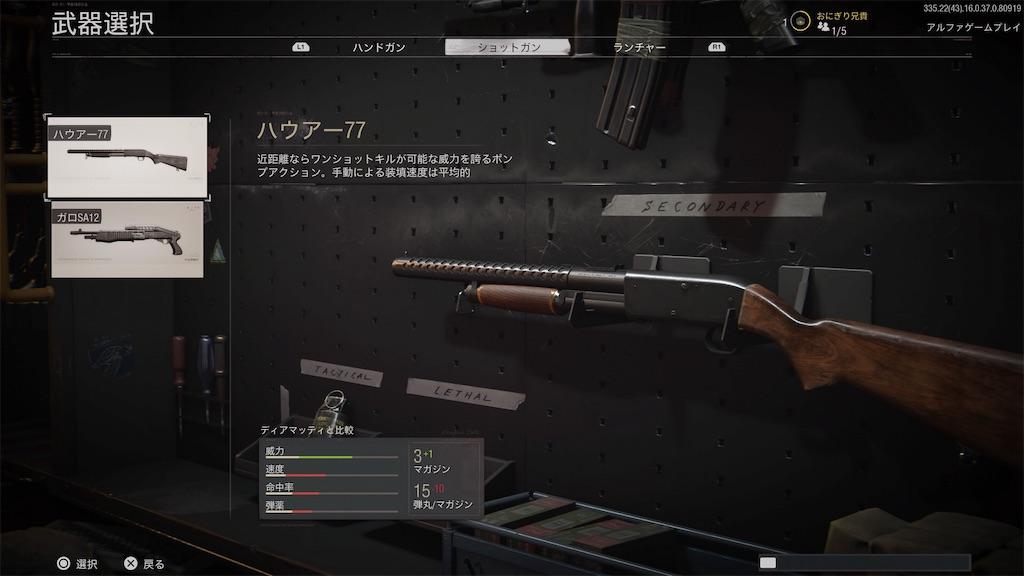 f:id:OnigiriAniki:20200919185150j:image