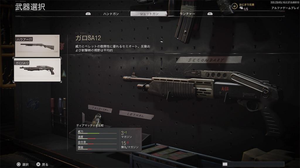 f:id:OnigiriAniki:20200919185225j:image