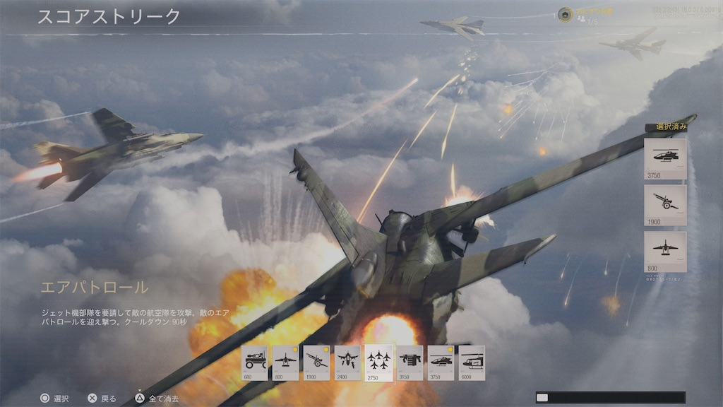 f:id:OnigiriAniki:20200919192212j:image