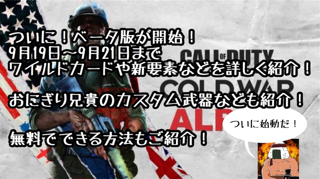 f:id:OnigiriAniki:20200919200542j:image