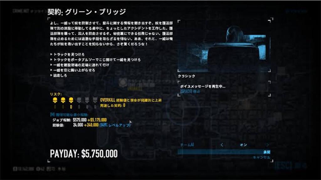f:id:OnigiriAniki:20200921114626j:image