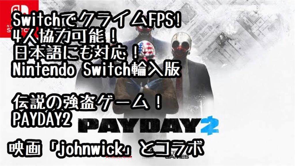 f:id:OnigiriAniki:20200921134930j:image