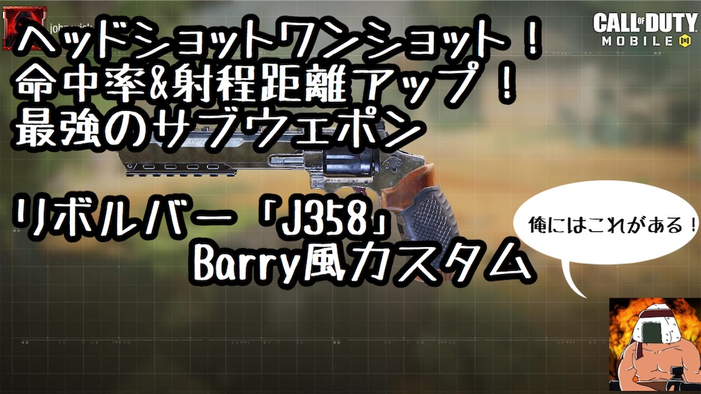 f:id:OnigiriAniki:20200923174948j:image