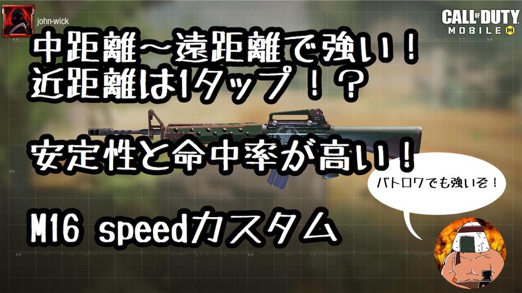 f:id:OnigiriAniki:20200924203126j:image