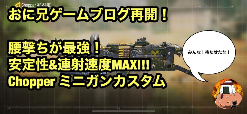 f:id:OnigiriAniki:20201008123737j:image