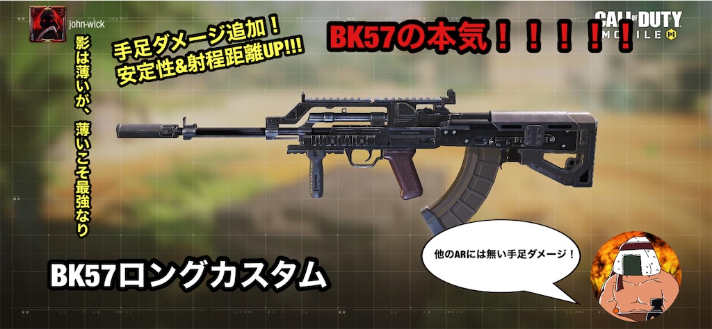 f:id:OnigiriAniki:20201011110449j:image