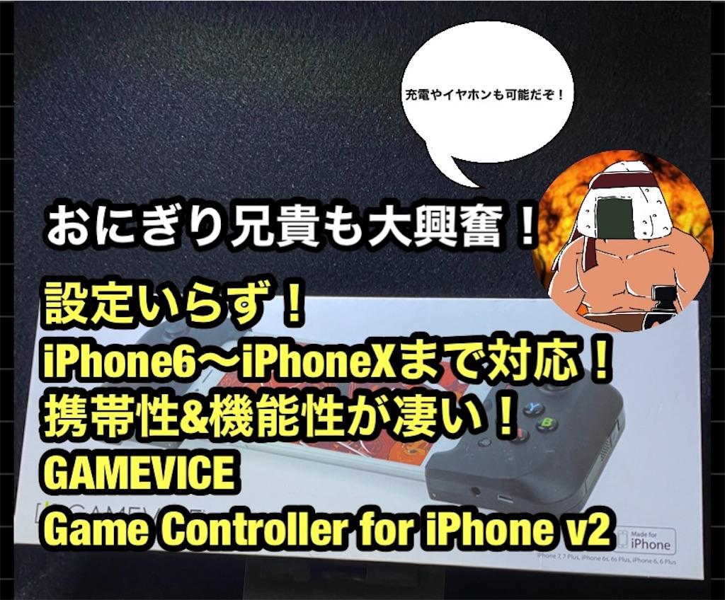 f:id:OnigiriAniki:20201017145007j:image