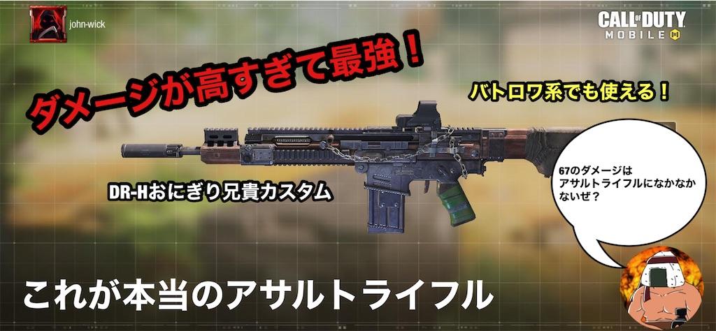 f:id:OnigiriAniki:20201022155617j:image