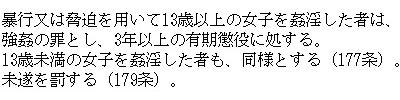 f:id:Onigohri_362:20151226213221j:plain