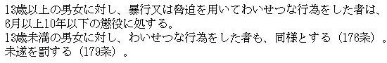 f:id:Onigohri_362:20151227112940j:plain