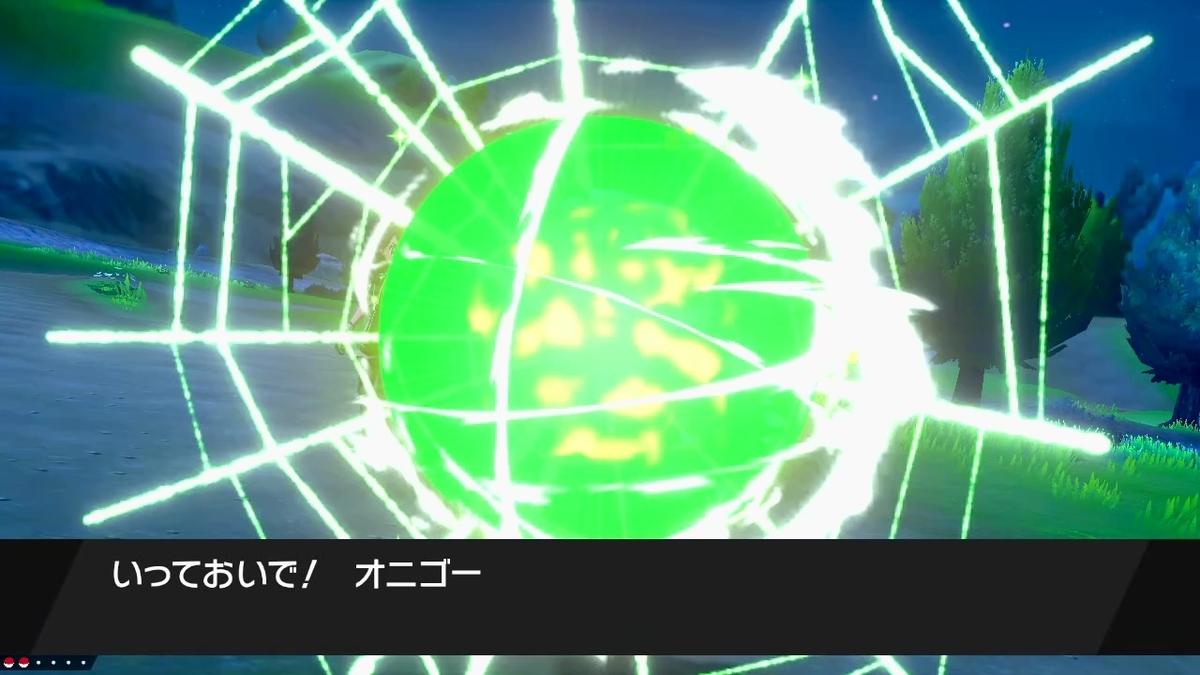 f:id:Onigohri_362:20200808125802j:plain
