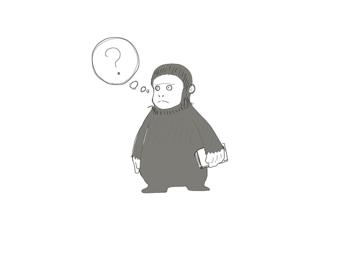 f:id:Oniongorilla:20190412231043j:plain