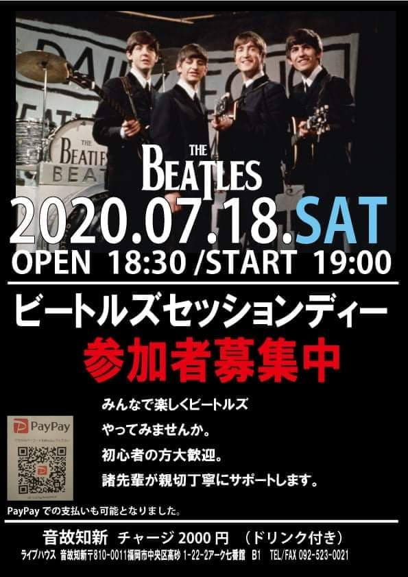 f:id:Onkoshishin-Master:20200620111442j:plain