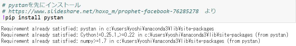 f:id:OnsenTamagoYoshi:20181109024457j:plain