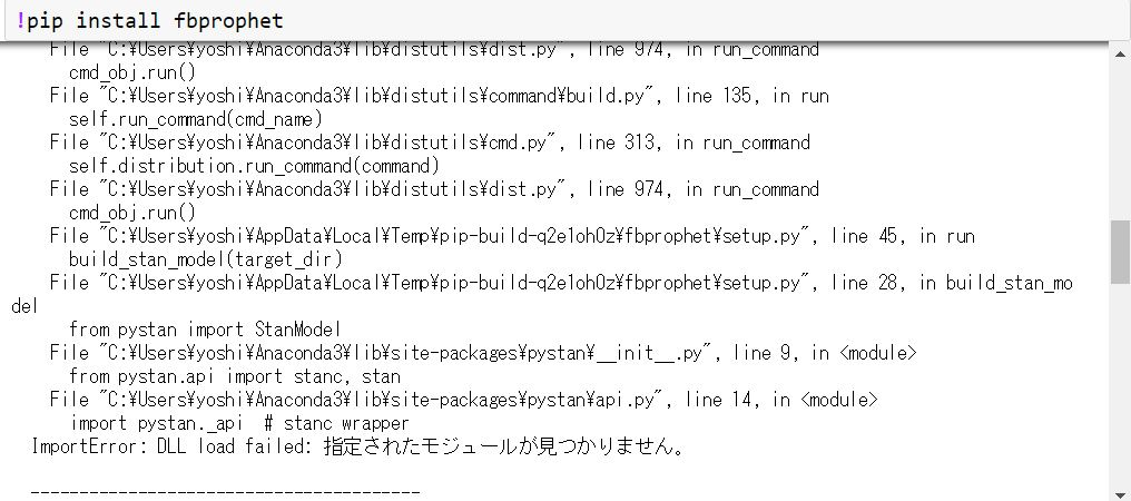 f:id:OnsenTamagoYoshi:20181109024637j:plain