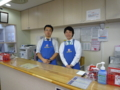 まちだ献血ルーム♪ ◇松下さん&近藤さん◇