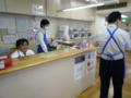まちだ献血ルーム♪ ◇野口さん&近藤さん&松下さん◇