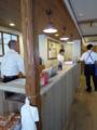 まちだ献血ルームcomfy♪ ◇渋谷さん&近藤さん&松下さん◇
