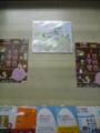 文鳥堂書店♪ ◇LOVE BOOK◇