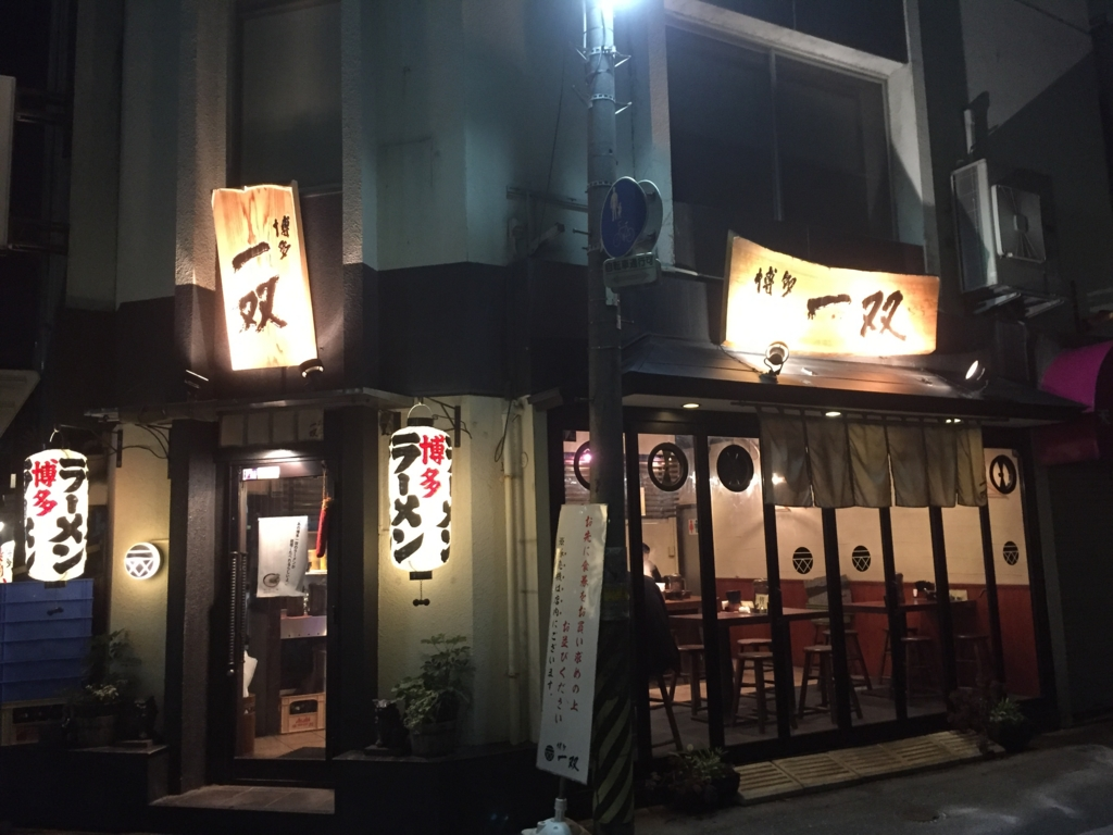 f:id:Opashita:20161117220526j:plain