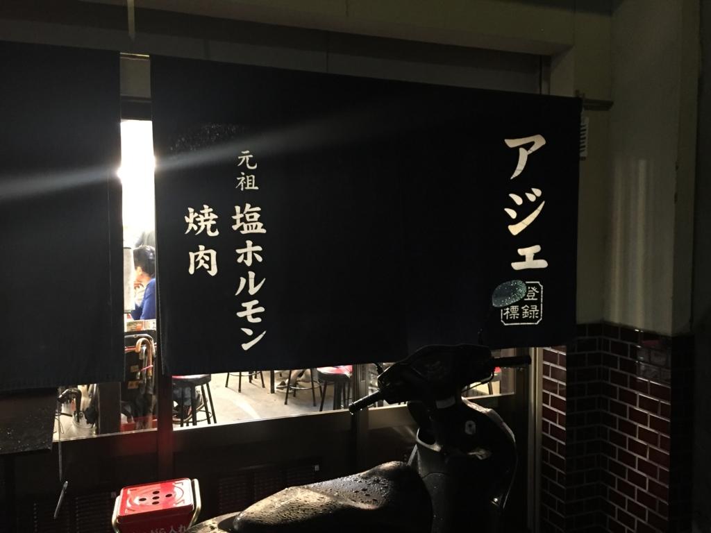 f:id:Opashita:20161129214919j:plain