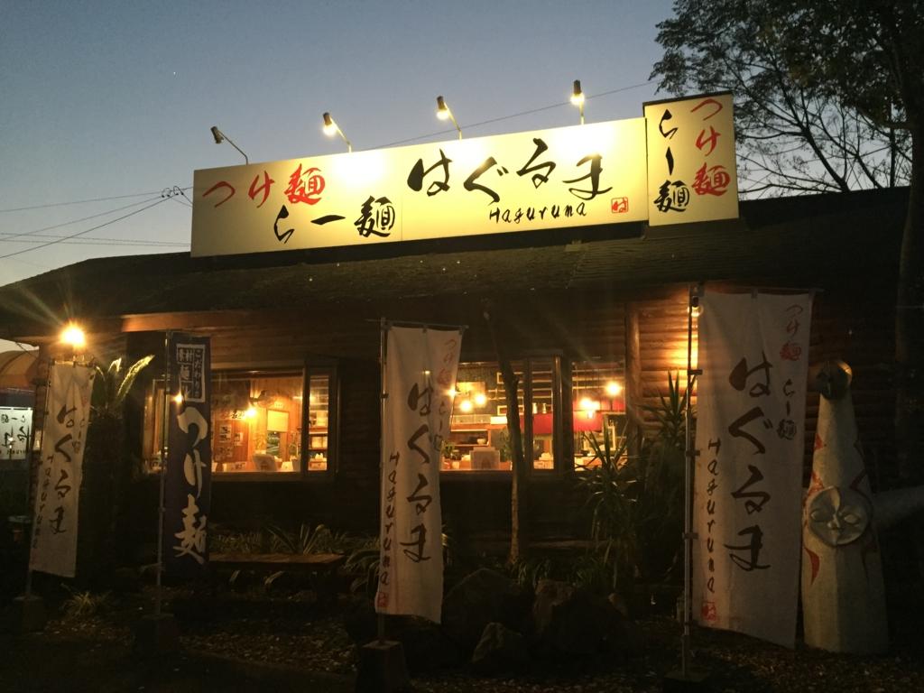 f:id:Opashita:20161209114043j:plain
