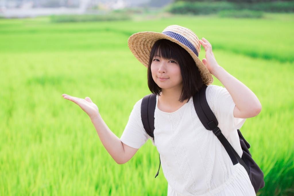 f:id:Opashita:20161209132911j:plain