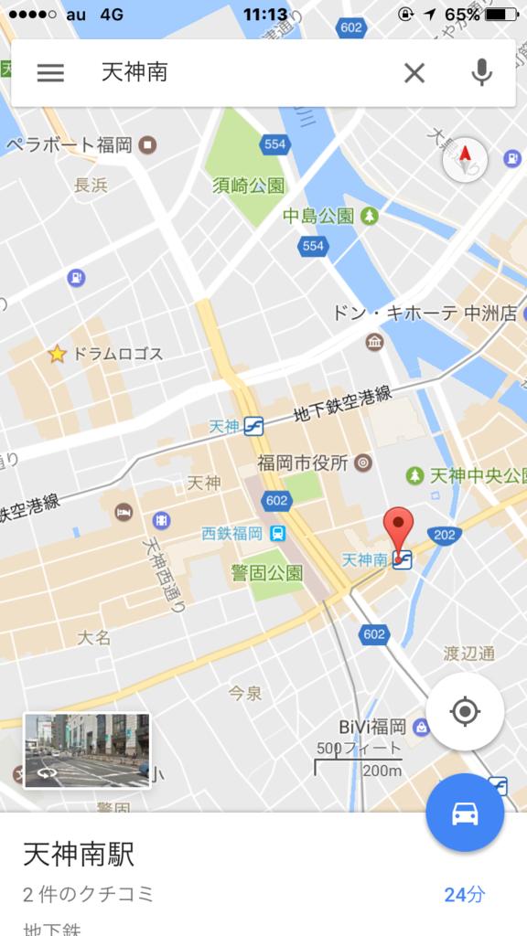 f:id:Opashita:20161214120347p:plain