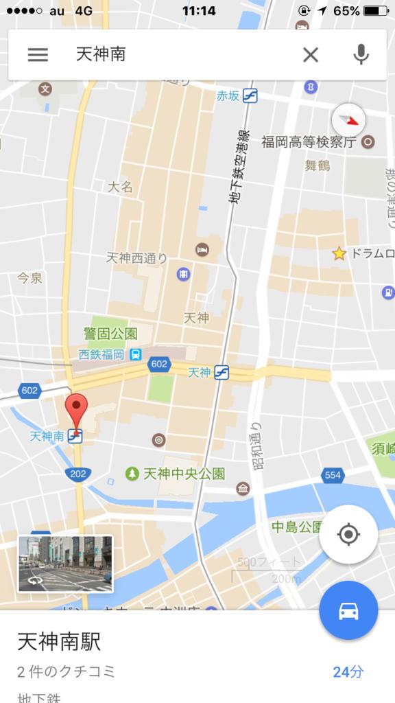 f:id:Opashita:20161214121105p:plain