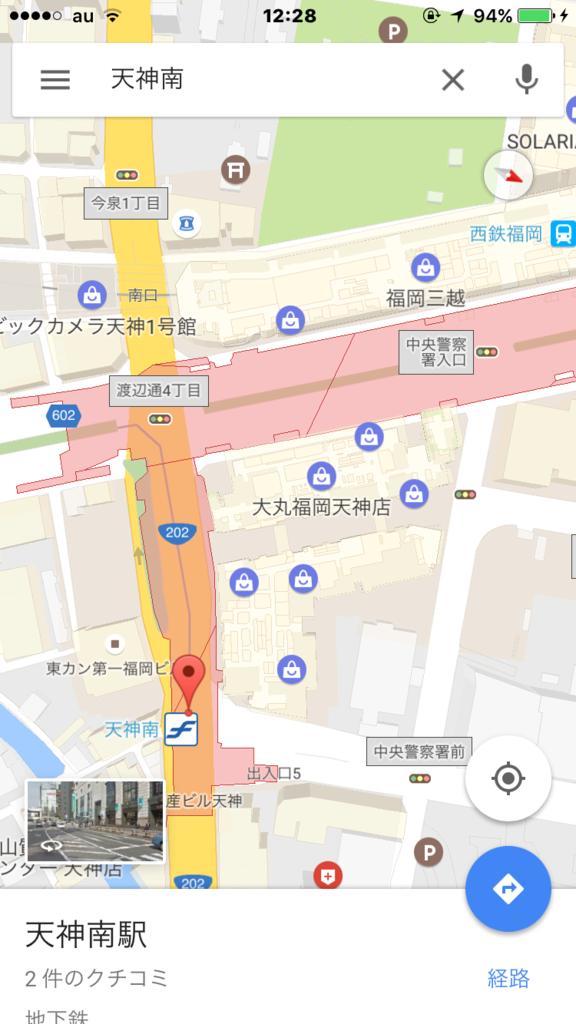 f:id:Opashita:20161214123835p:plain
