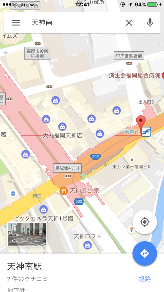 f:id:Opashita:20161214124221p:plain