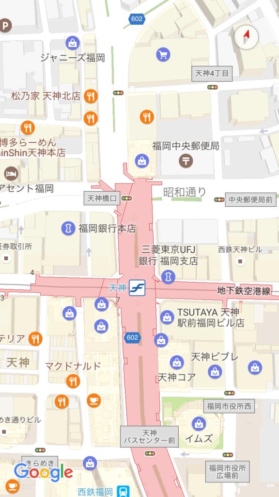 f:id:Opashita:20161214125742p:plain