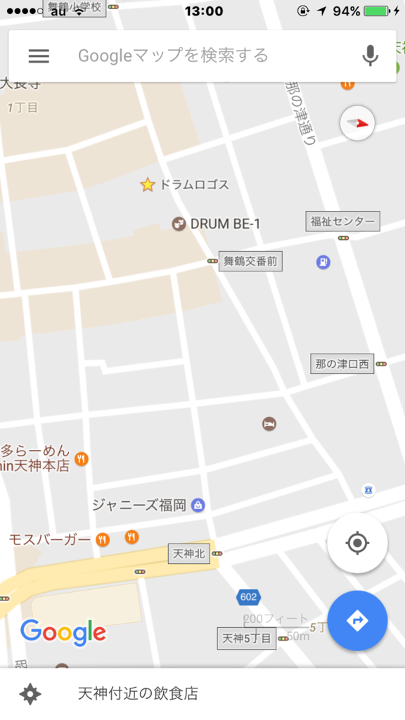 f:id:Opashita:20161214130137p:plain