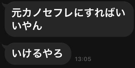 f:id:Opashita:20170111011857j:plain
