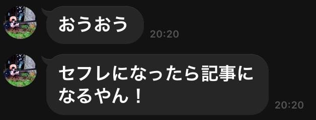 f:id:Opashita:20170111013926j:plain