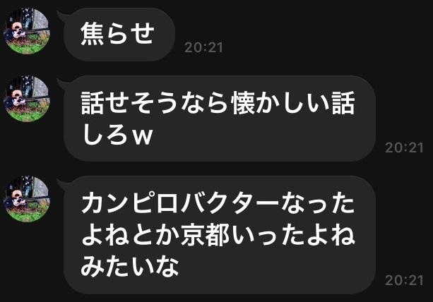 f:id:Opashita:20170111014335j:plain