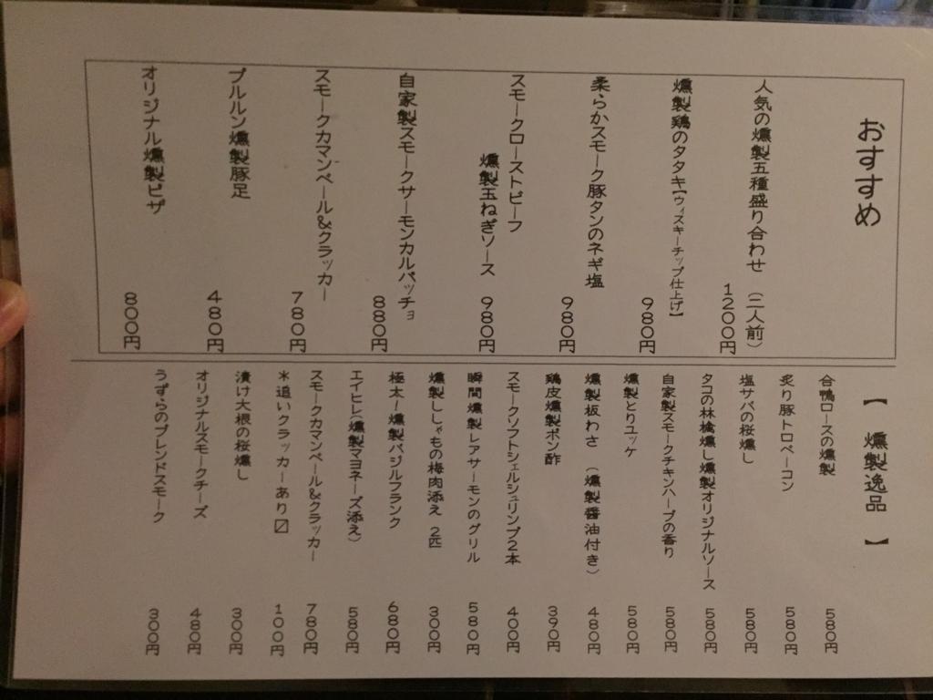 f:id:Opashita:20170121125603j:plain