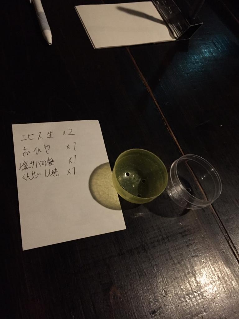 f:id:Opashita:20170121130739j:plain