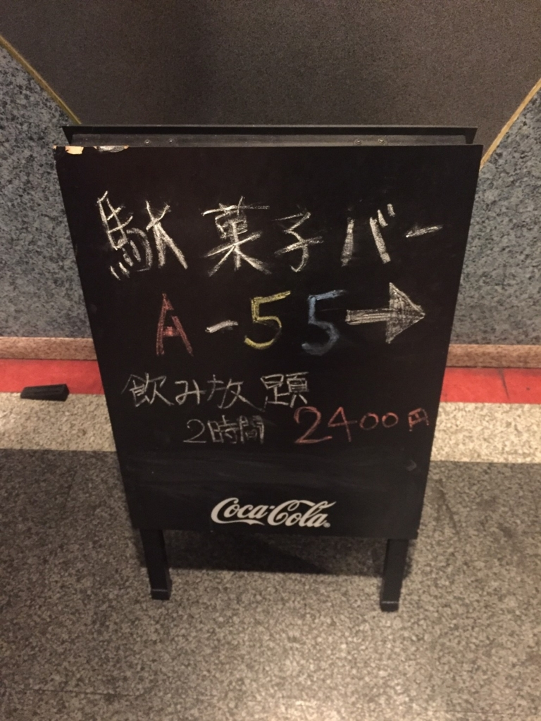 f:id:Opashita:20170202022912j:plain