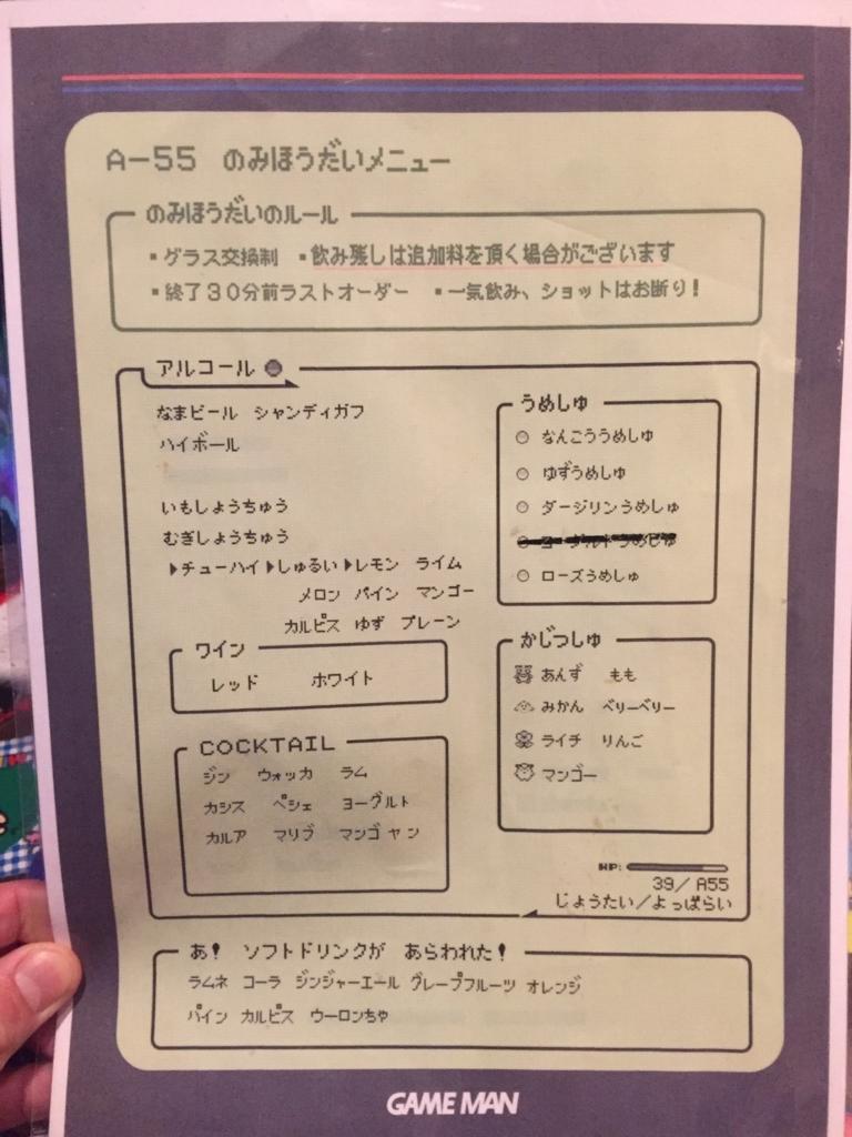 f:id:Opashita:20170202030735j:plain