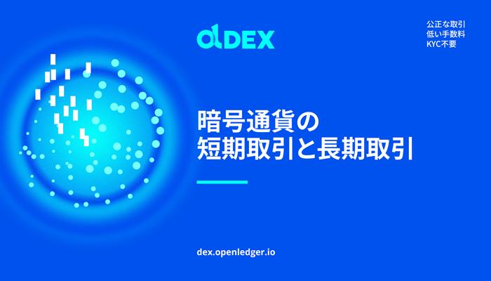 f:id:OpenLedger:20190411232318p:plain