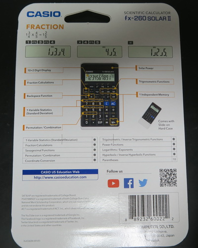 f:id:OptoEleMech:20170526001730j:plain