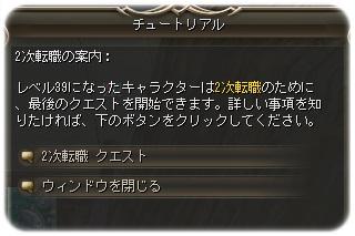 f:id:Opus:20181211184548j:plain