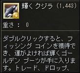 f:id:Opus:20181211184723j:plain