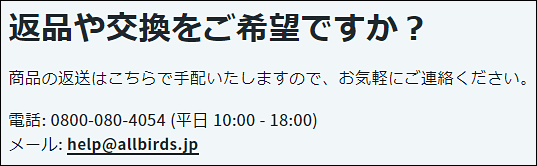 f:id:Opus:20200528225308p:plain