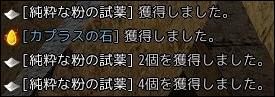 f:id:Opus:20200601004028j:plain