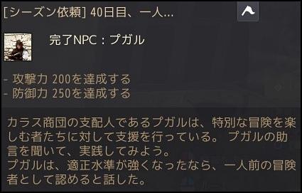 f:id:Opus:20200805071000j:plain