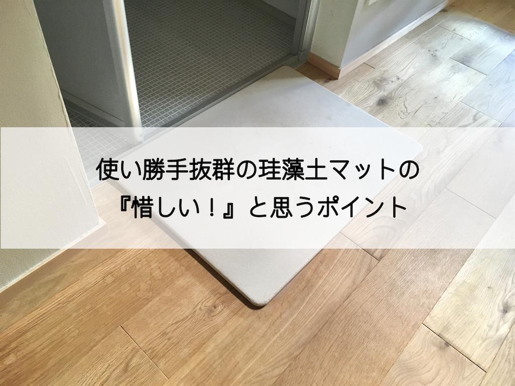 f:id:Ordinary_days:20200816172831p:image